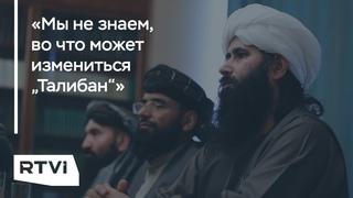 Талибы обещают бороться с ИГИЛ: можно ли верить обещаниям радикалов и что ждет Среднюю Азию