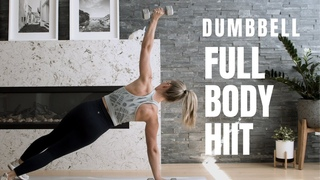 Dumbbell Only / FULL BODY HIIT Workout