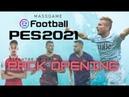 EFootball PES 2021 Pack Opening. Открываем паки избранных команд.