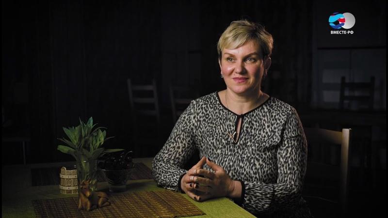 Люди РФ Отчаянная домохозяйка Ольга Безгина