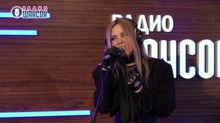 Людмила Соколова — Шёл дождь. «Живая струна» на Радио Шансон