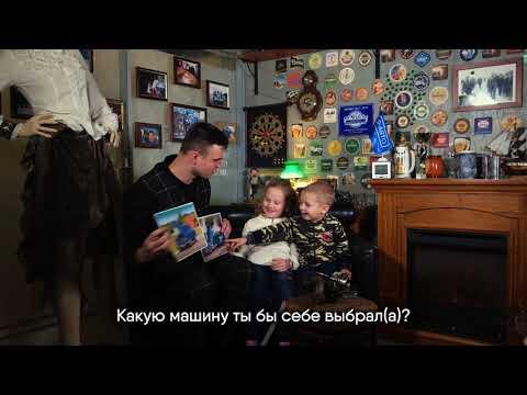 НедеЦкий авторазбор Выпуск №1