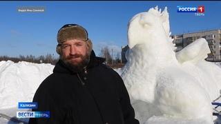 Умелец из Калязина слепил гигантского снежного грифона