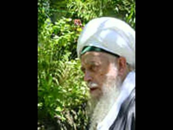 Sura Ya Sin Shaykh Muhammad Nazim