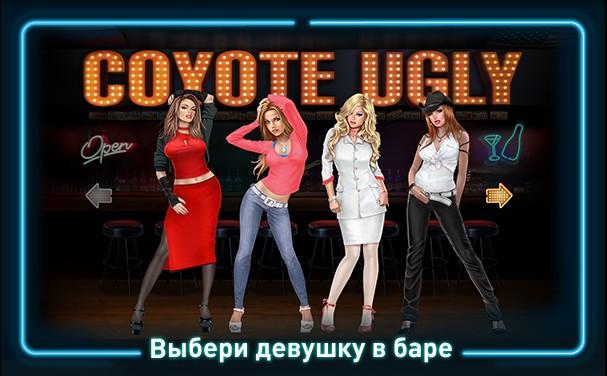 Играйте приглашайте автоматы выигрывайте состояние слоты игровые автоматы гладиатор 3д на русском языке