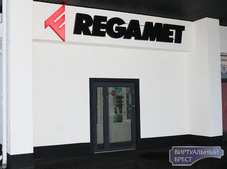 Крыши Regamet каждому дому! Открытие шоу-рума компании в Бресте