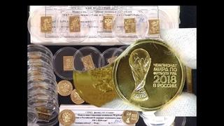 Золотые монеты 50 рублей Сочи и ЧМ по футболу в родных упаковках ММД и СПМД