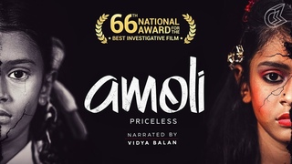 Amoli Full Movie (English) | With Vidya Balan | 2019 National Award Winner - Best Investigative Film