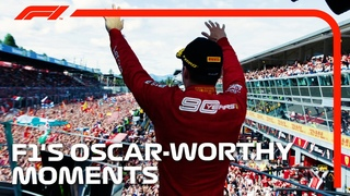 Самые достойные моменты Оскара в Формуле 1
