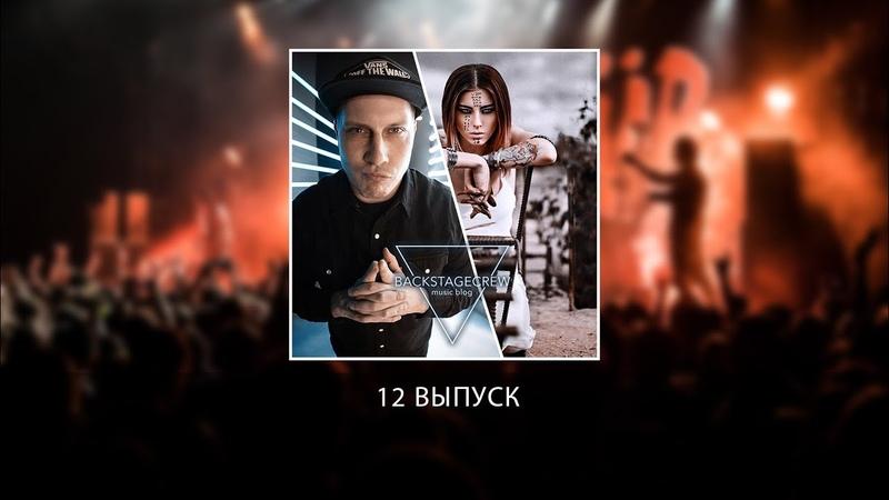 Nomercy radio Хэнговер Егор Ерушин FЯchannel коллеги или конкуренты BACKSTAGECREW подкаст