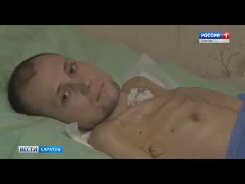 Несчастный случай перевернул жизнь 26 тилетнего жителя Саратова
