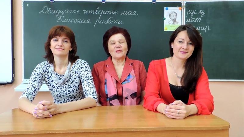 фильм ПОСЛЕДНИЙ ЗВОНОК гимназия 2020