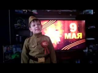 №62 Емелин Матвей (5 лет), МДОУ д/с № 4 Олимпийский, автор Т. Шапиро Я в солдатики играю