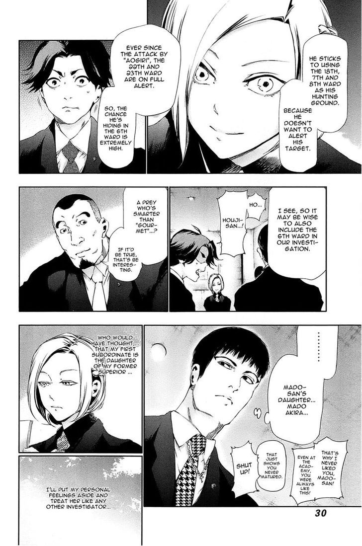Tokyo Ghoul, Vol.9 Chapter 81 Subordinate, image #8