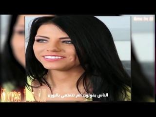 تفاجأ لما قالت Porn Star Adriana Chechik عن عمالها في البورن