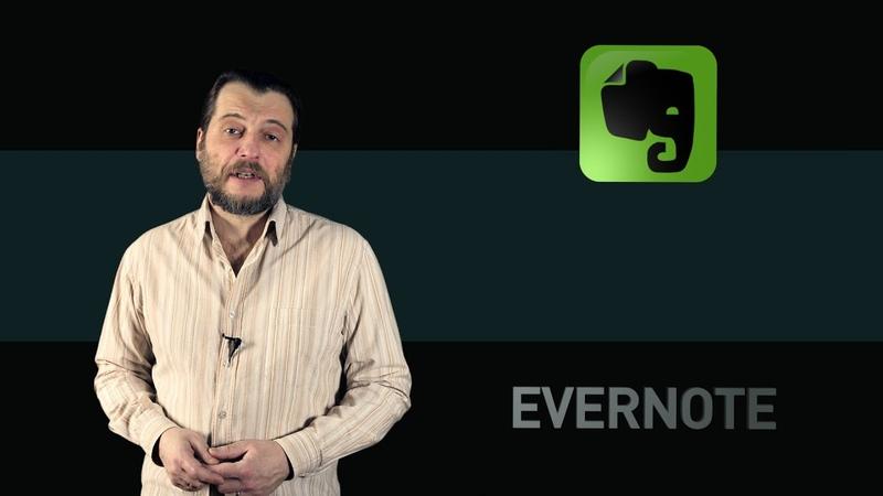 Evernote простое и очень удобное приложение для создания заметок