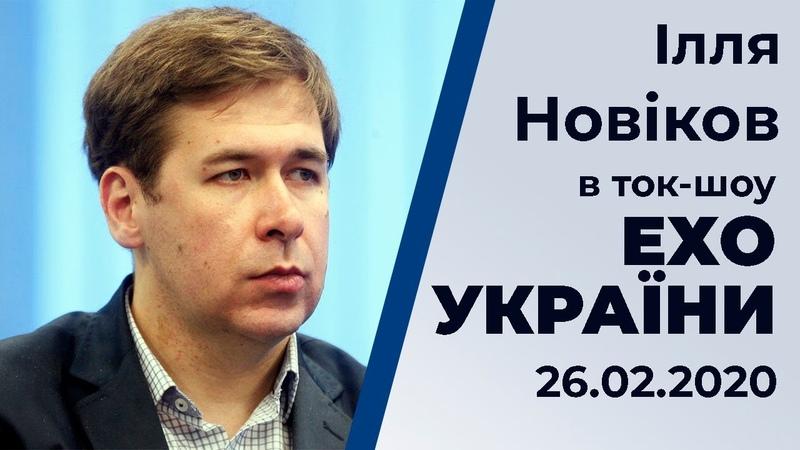 Є проблема злочинної змови Офісу генпрокурора і суддів - Новіков про Порошенко і ДБР