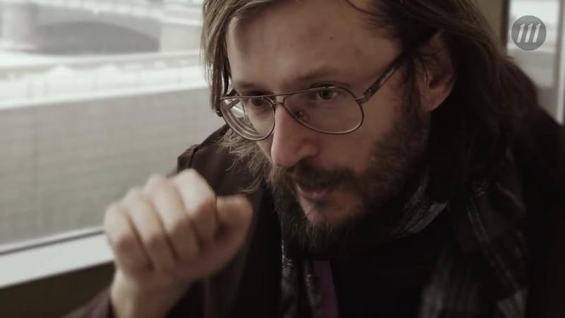 Антрополог Станислав Дробышевский о первобытных подарках