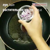 id_41879 Скумбрия в томатном соусе 🍴🐠  Автор: Appetitno TV  #gif@bon