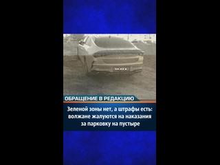 21 октября в редакцию «Блокнот Волжский» обратилас...