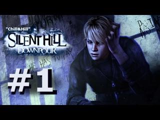 """№49 🗻 """"Chill&Hill"""" играем в """"Silent Hill: Downpour для PS3"""" 🗻"""