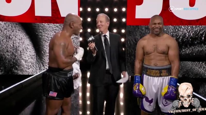 [BEST of MMA] Майк Тайсон и Рой Джонс - первые слова после боя!
