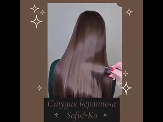 studio_keratina_sofiko