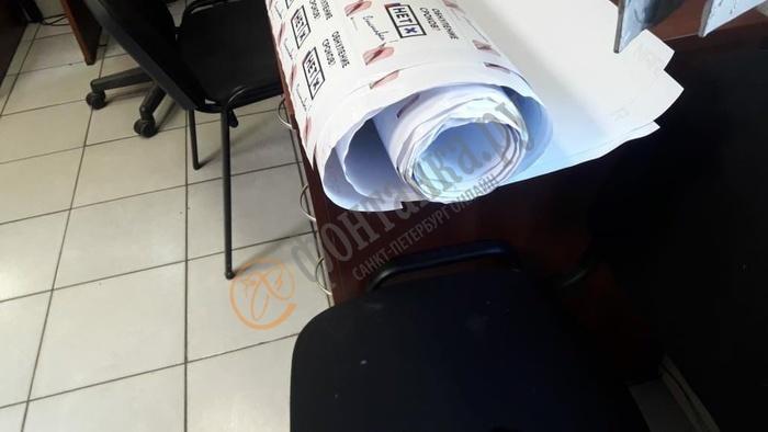 В Петербурге центр «Э» накрыл типографию. Там напечатали 9800