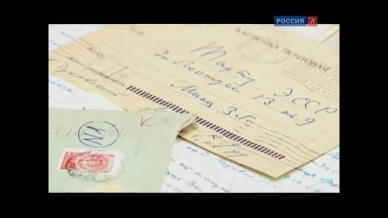 Юpий Лoтман и Зара Mинц