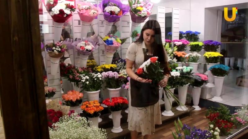 Как составить красивый букет и ухаживать за цветами. Секретами флористики поделится наша героиня