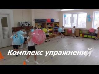 воспитанники МАДОУ «Сказка», г.Когалым