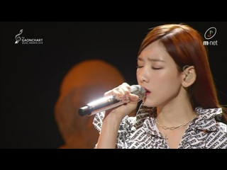 Taeyeon - Four Seasons @ 2020 Mnet 9th Gaonchart Music Awards 200108