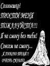 Артур Соколов