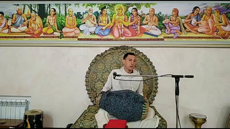 Шримад-Бхагаватам 3.25.22 Рамешвара дас