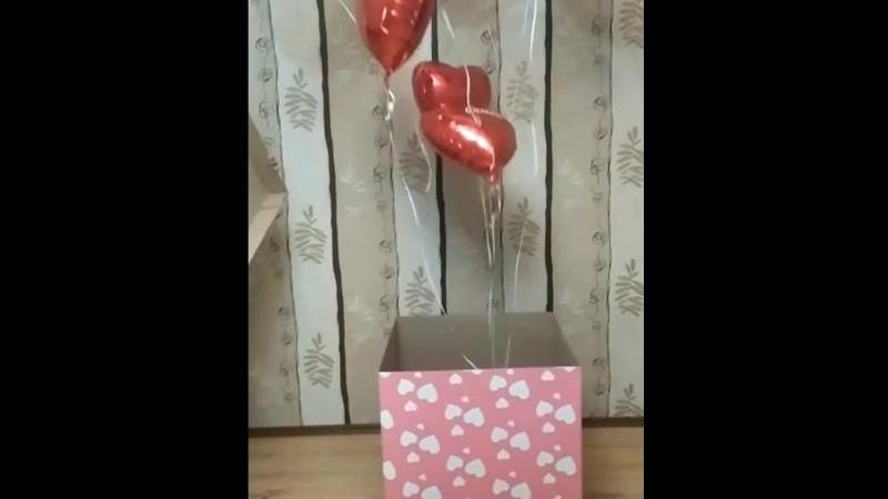 Коробка с шарами 🎁🎈отличная идея подарка🥳Эмоции от такого сюрприза зашкаливают, как у детей, так и у взрослых 😍Мы работаем дл