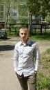 Дима Чакин, 26 лет, Москва, Россия