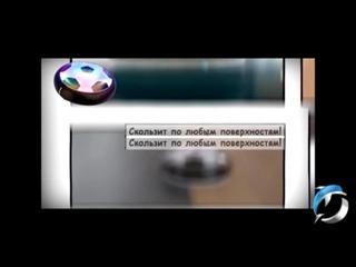 Hover ball - аэрофутбол обзор (720p)