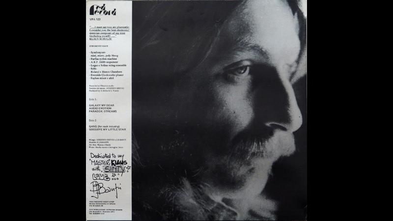 J B BANFI Italy * 78 ' GALAXY MY DEAR ' alb