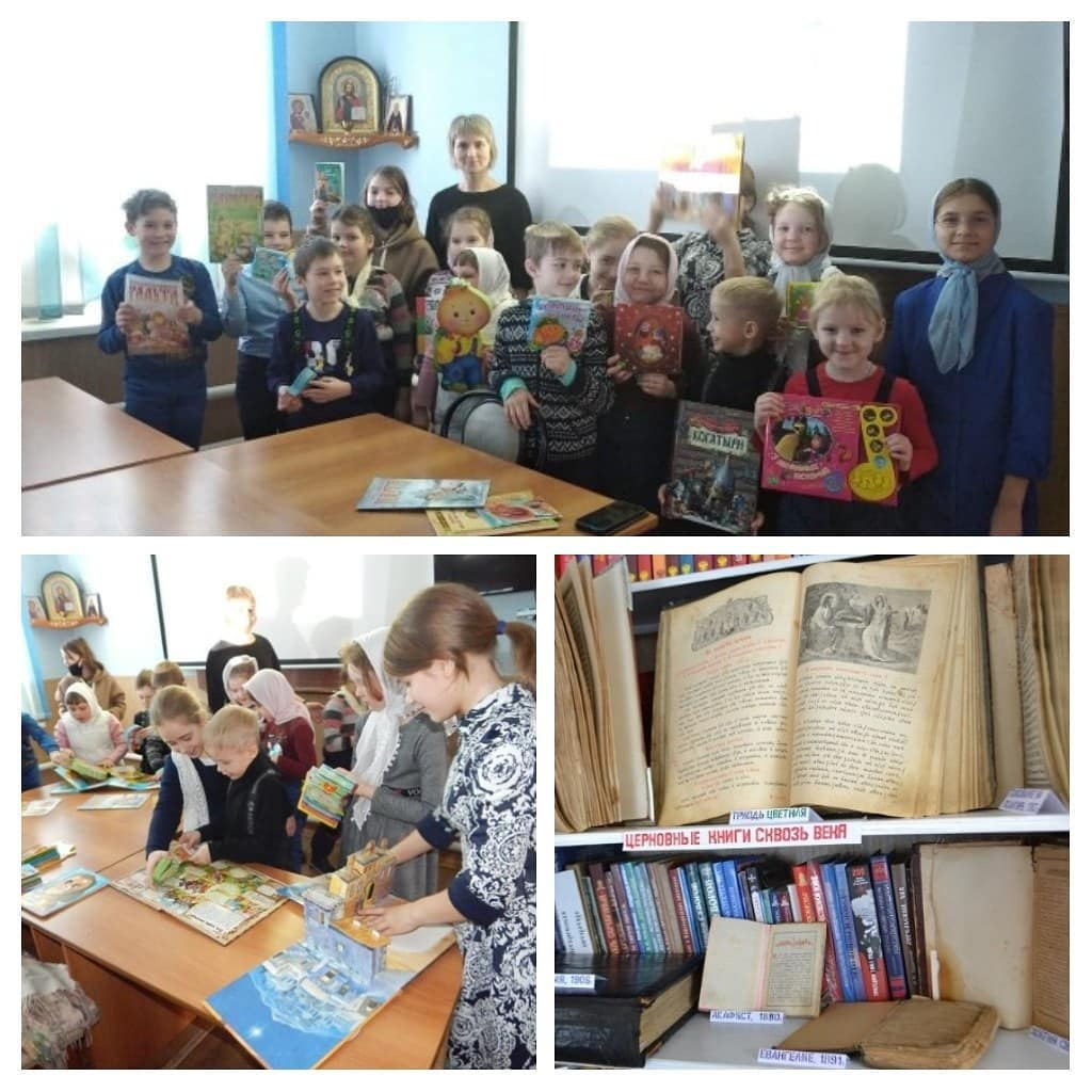 В Петровском благочинии прошли мероприятия, посвящённые Дню православной книги