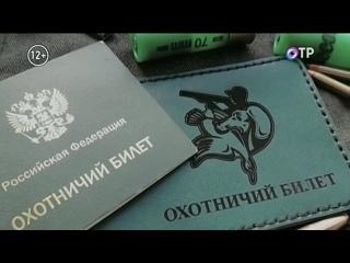 Смена логотипа на новогодний (ОТР, )