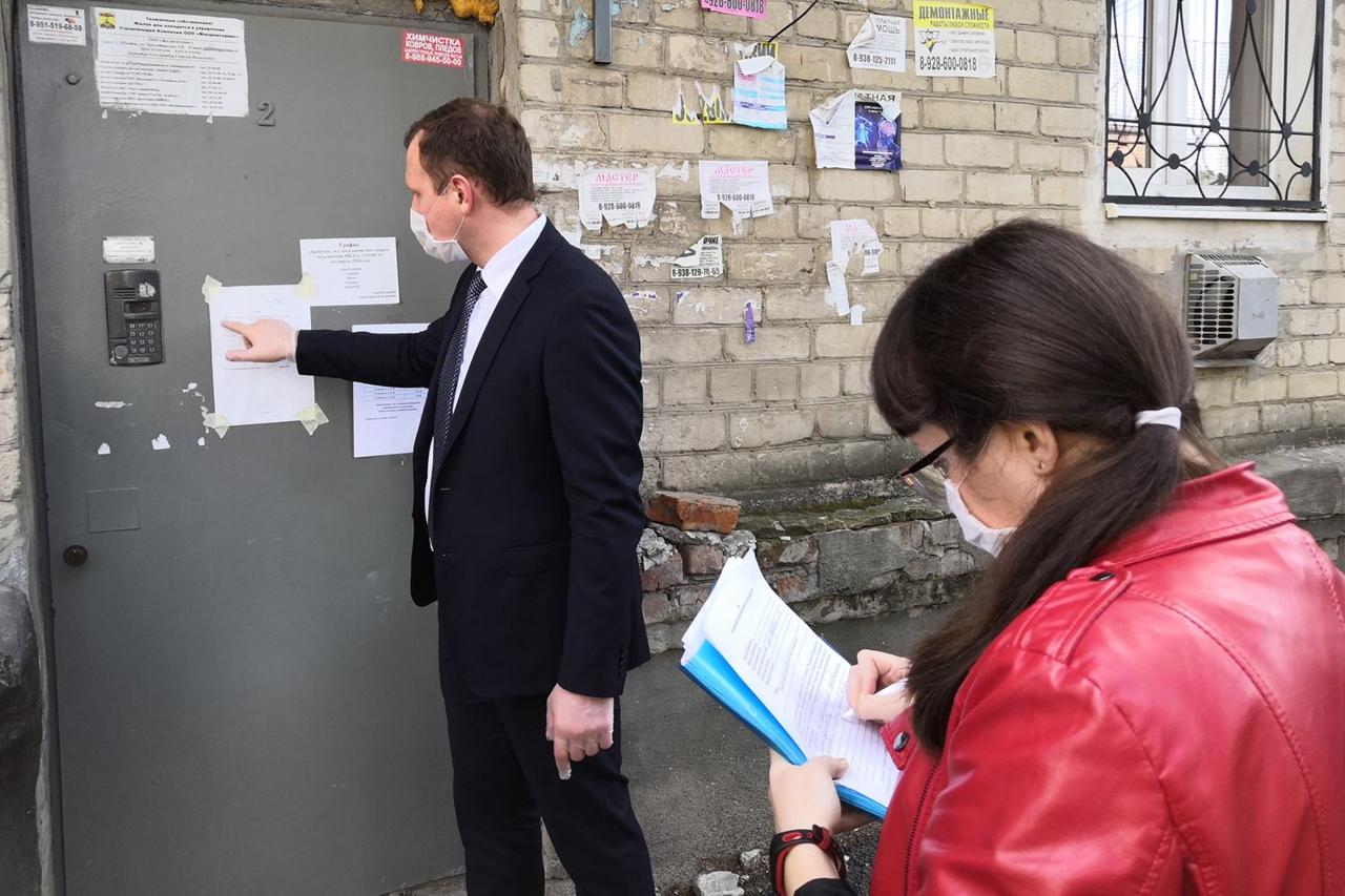 В Ростовской области с начала года Госжилинспекцией инициировано более двух тысяч проверок