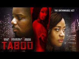ТАБУ 2 (2019) TABOO 2
