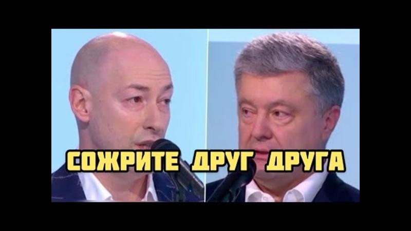 Семченко Петушиные бои украинских журналистов политиков и их адвокатов