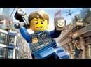 Велкам ту Лего Сити!