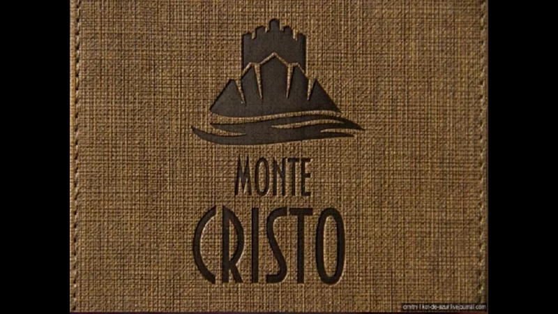Инфоролик о моём местном графе Монте Кристо