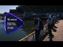 Анонс. Рыбатлон. 1 этап 18 июня 2021 года