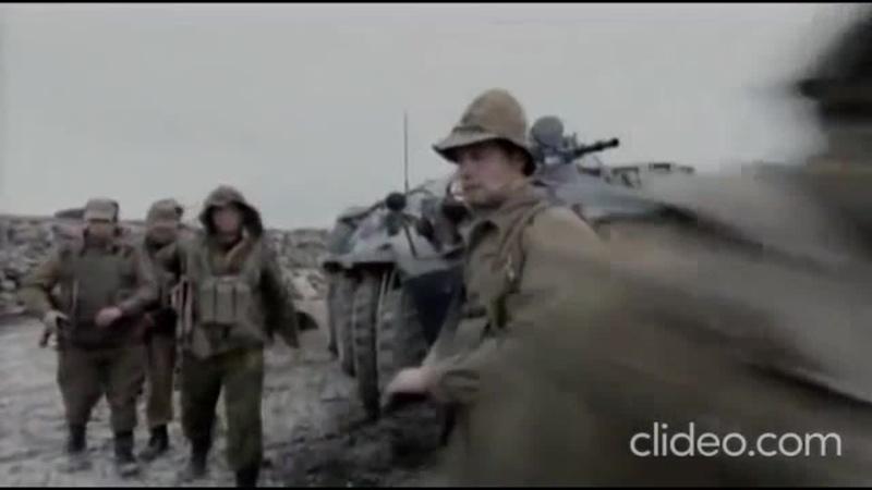 Афганский призрак Подскажи струна