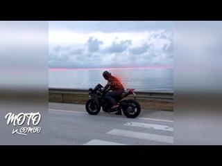 Moto Combo #450
