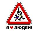 Персональный фотоальбом Дениса Василова