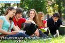 Персональный фотоальбом Анны Ивановной